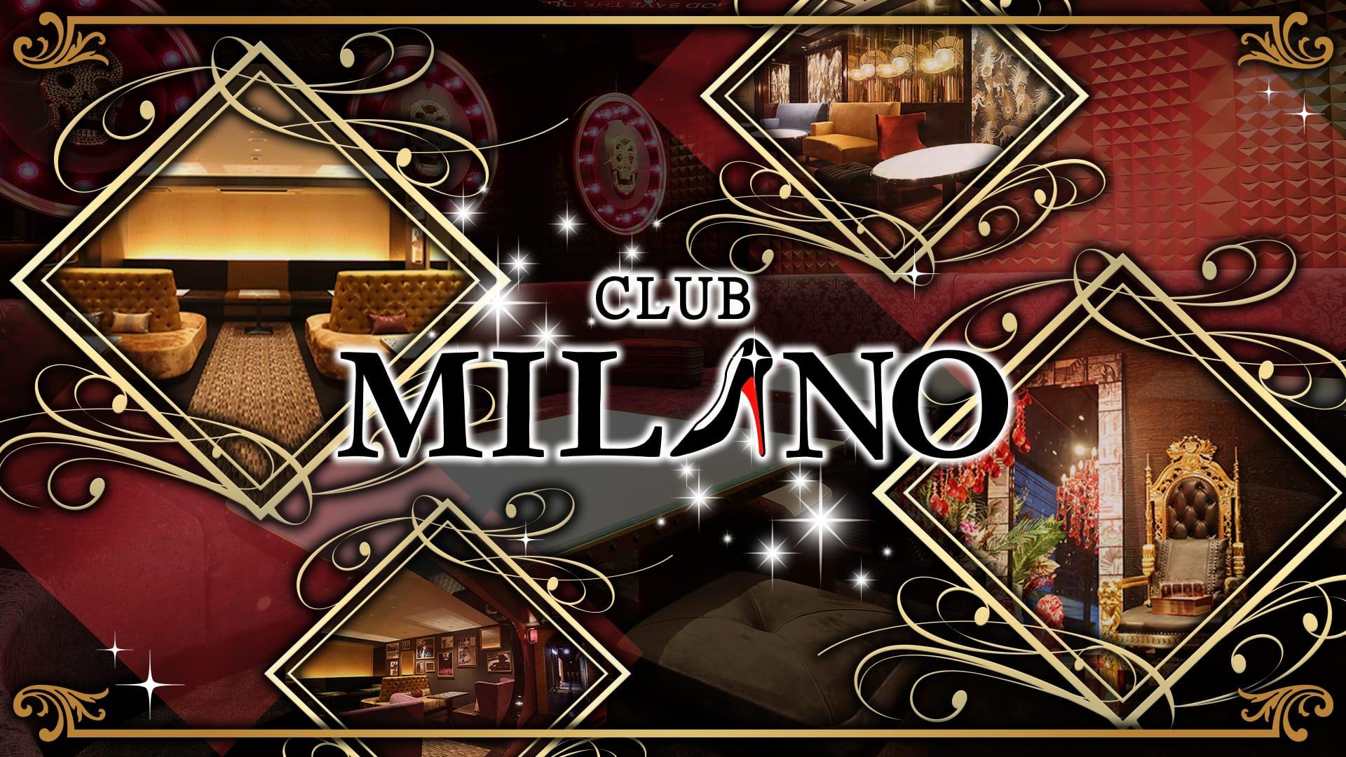 CLUB MILANO (ミラノ)【公式求人・体入情報】 祇園ニュークラブ TOP画像