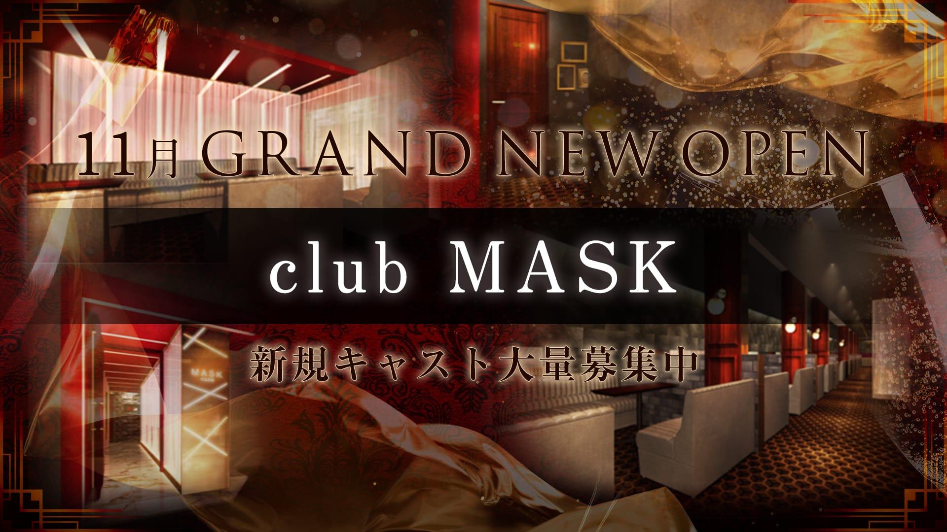 club MASK(マスク) 難波ニュークラブ TOP画像