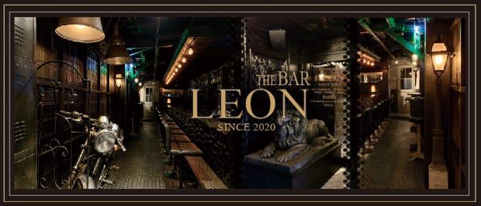 LEON(レオン) 歌舞伎町ガールズバー バナー