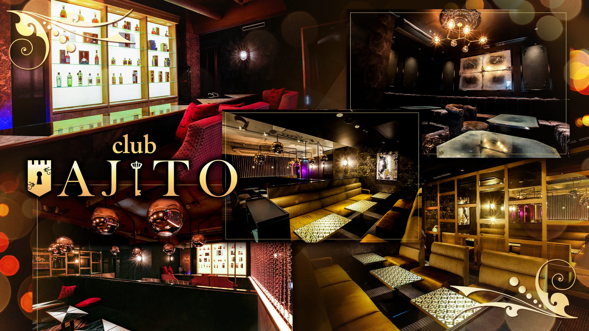 CLUB AJITO (アジト)【公式求人・体入情報】 梅田キャバクラ TOP画像