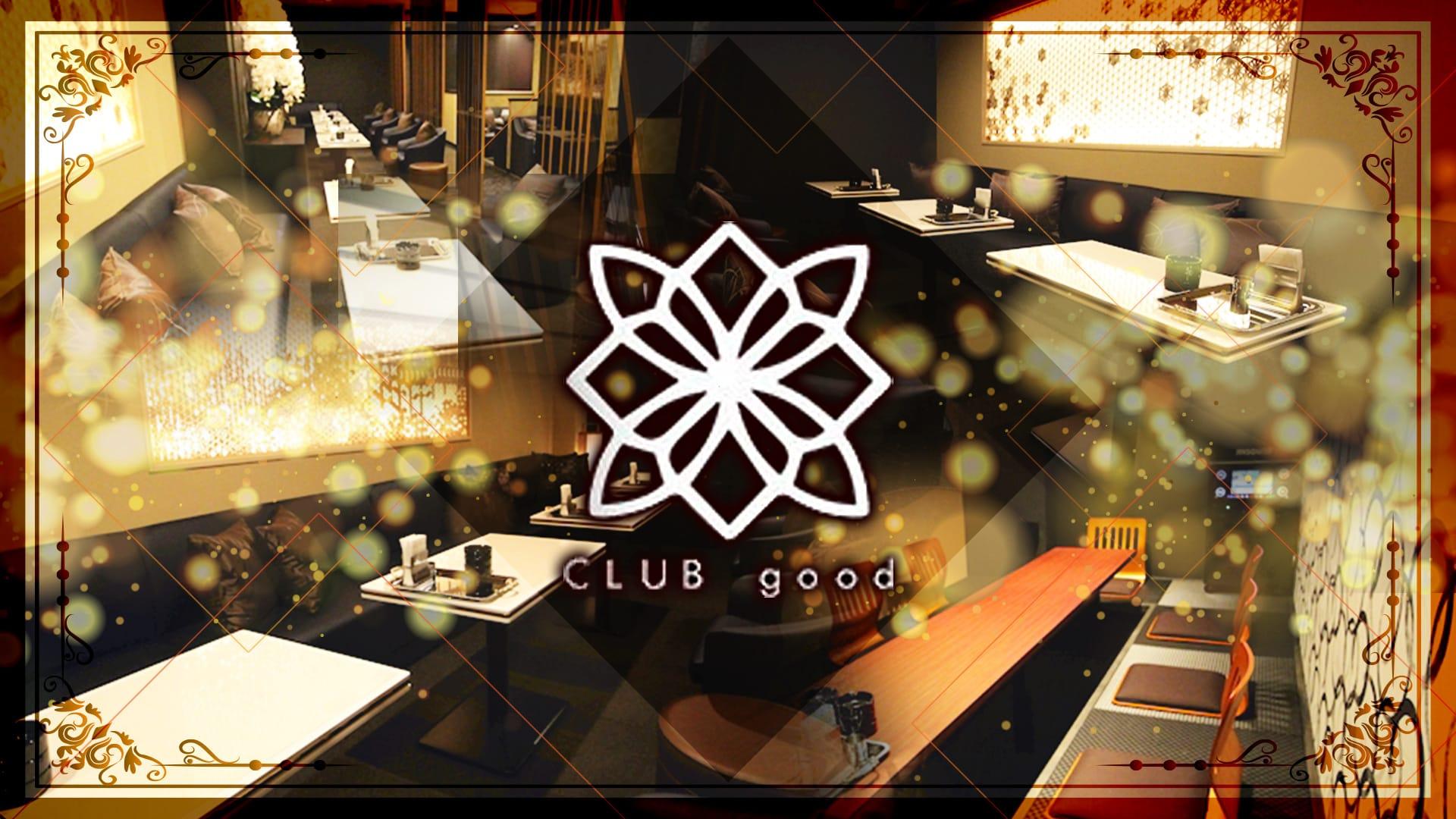 CLUB good (グッド) 木屋町キャバクラ TOP画像