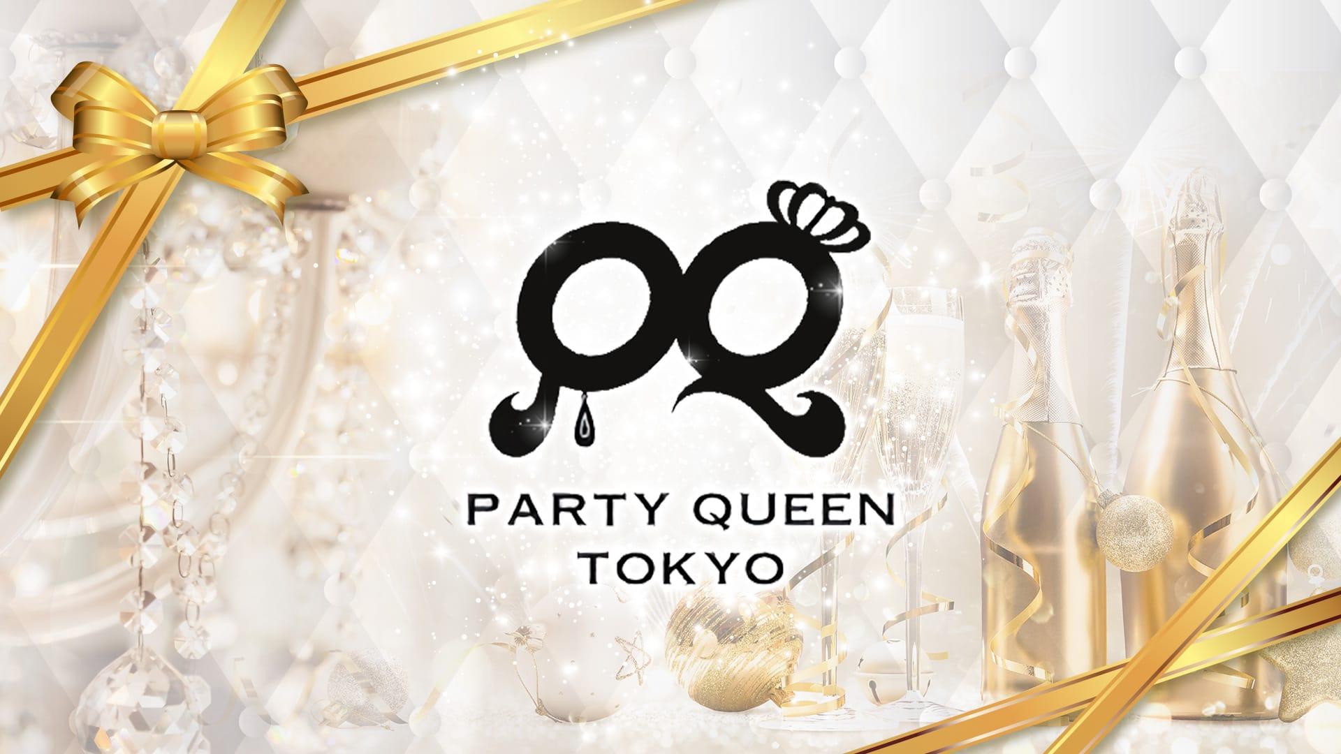 PARTY QUEEN TOKYO(パーティークイーン) 歌舞伎町ガールズバー TOP画像