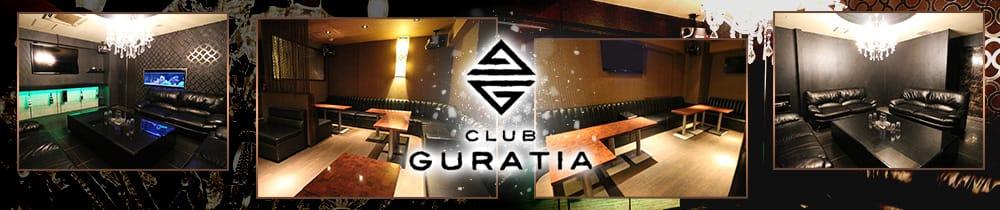 GURATIA(グラティア) 千葉キャバクラ TOP画像