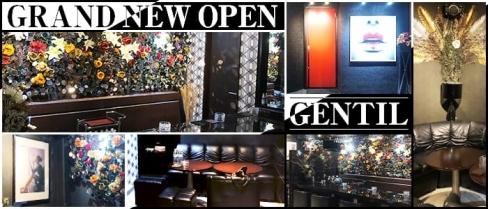 GENTIL(ジャンティ)【公式求人情報】(博多スナック)の求人・バイト・体験入店情報