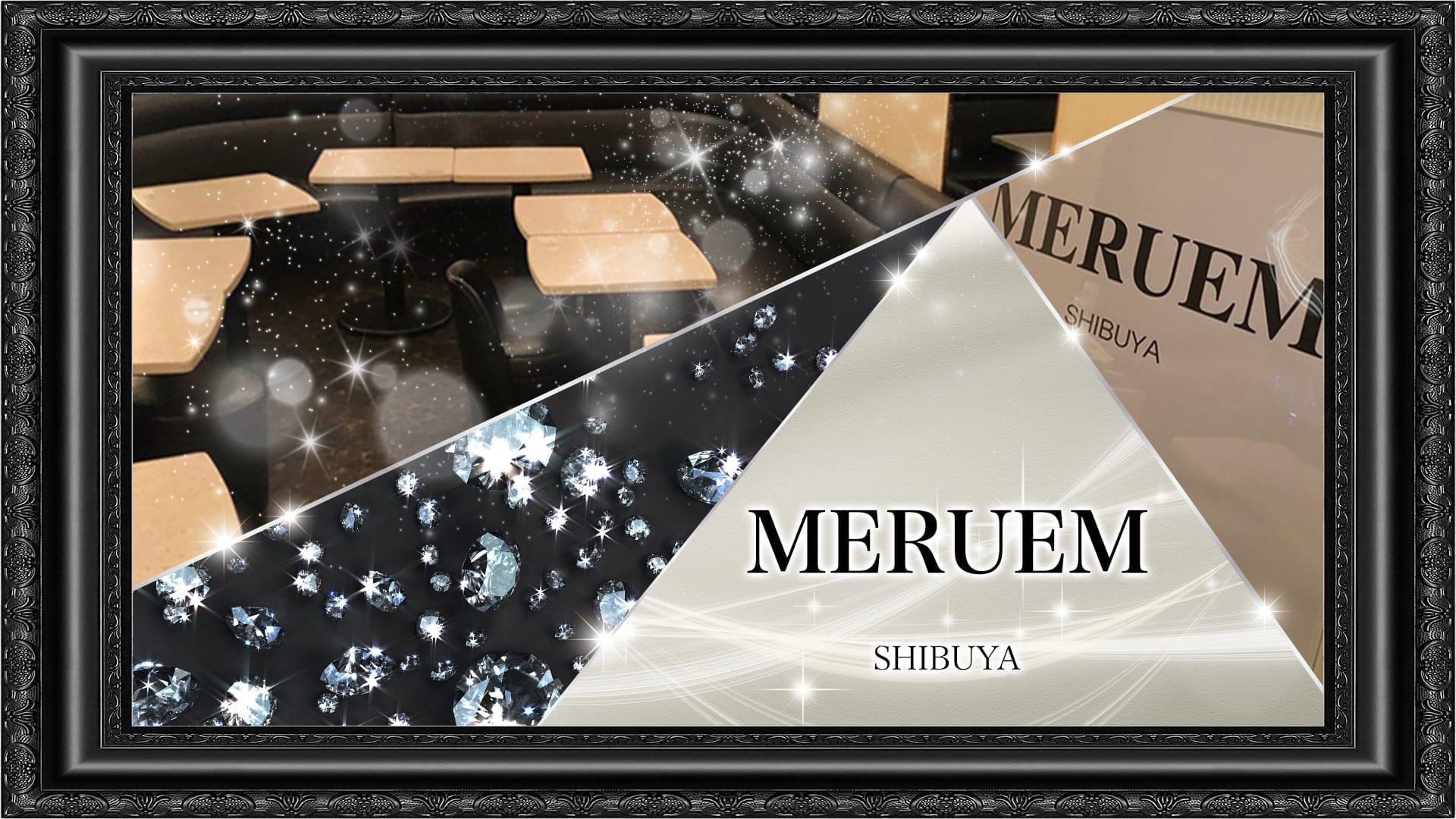 MERUEM 1st Lounge~メルエム~ 渋谷ラウンジ TOP画像