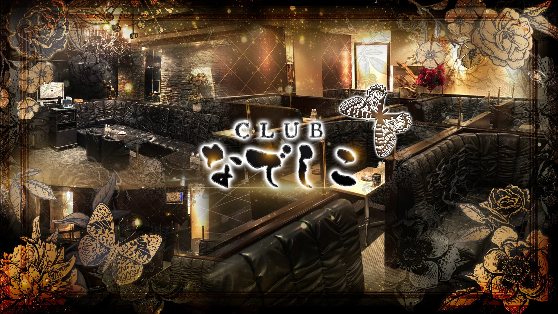 CLUBなでしこ 中洲ニュークラブ TOP画像