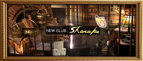 Sharaku(シャラク)【公式求人情報】(小倉クラブ)の求人・バイト・体験入店情報