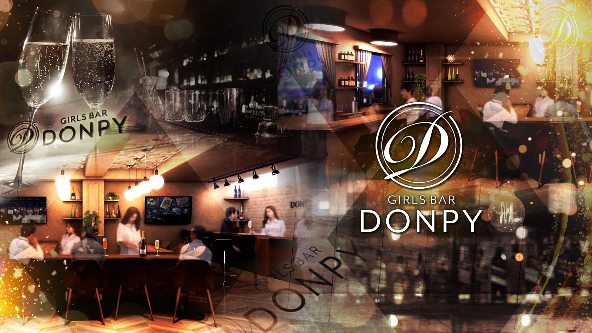 DONPY(ドンピー) 錦糸町ガールズバー TOP画像