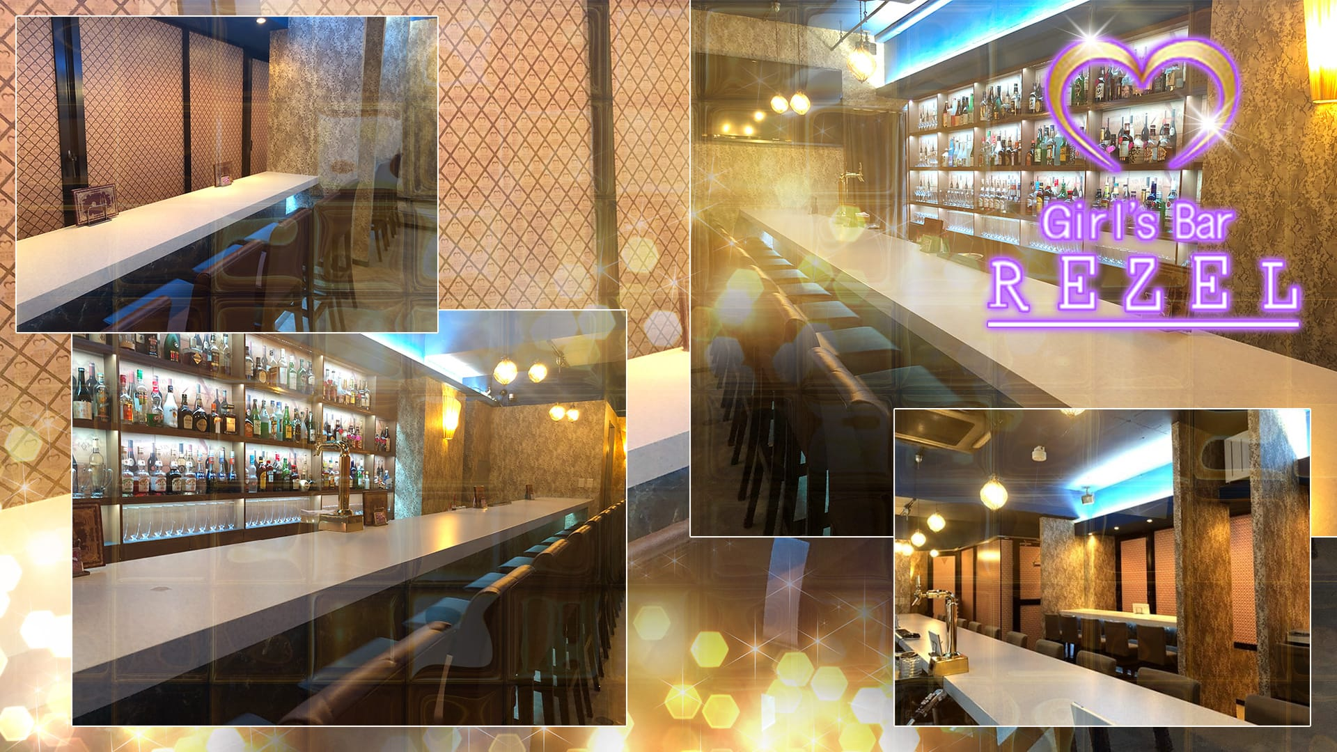 Girl's Bar Rezel (レゼル) 上野ガールズバー TOP画像