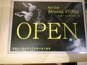 Club Shining STARs~クラブ シャイニングスターズ~
