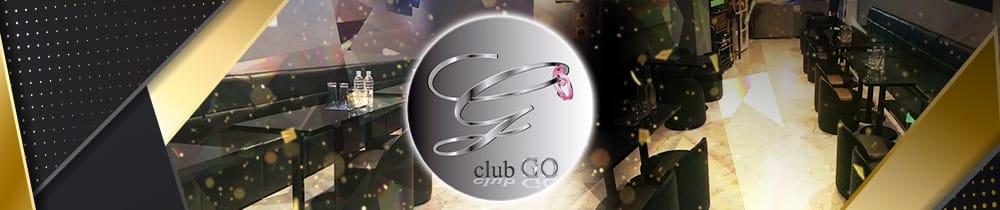 Club GO(ゴー) 成田キャバクラ TOP画像