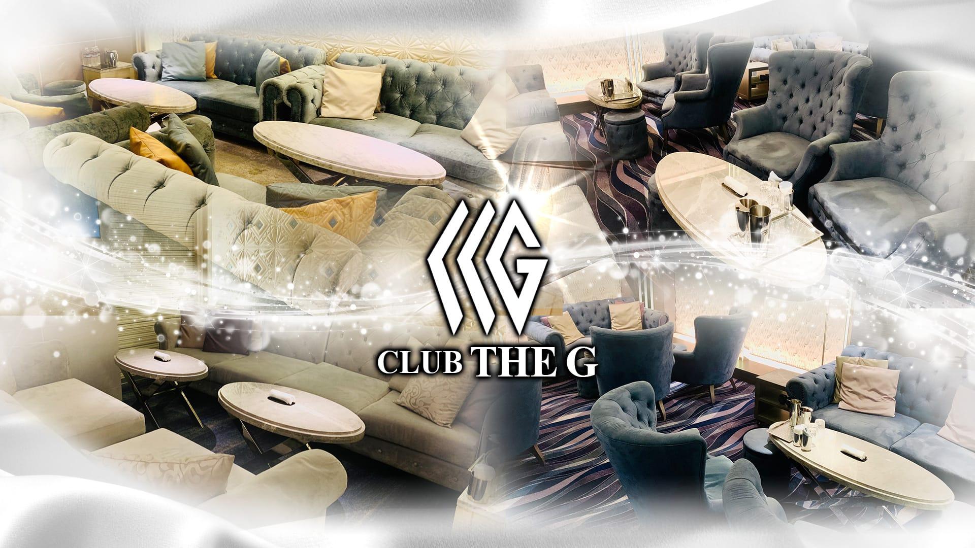 Club the G(クラブザジー) 祇園クラブ TOP画像