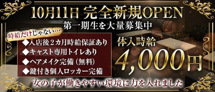 Club NOX(ノックス) 所沢キャバクラ バナー