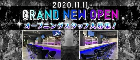 Girls Bar Terrace(テラス)【公式求人情報】(川越ガールズバー)の求人・体験入店情報