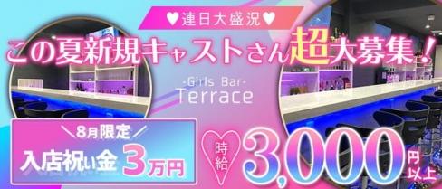 【川越駅徒歩10秒】Girls Bar Terrace(テラス)【公式求人・体入情報】(川越ガールズバー)の求人・体験入店情報