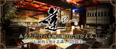 club 蓮 錦糸町(れん)【公式求人情報】(錦糸町キャバクラ)の求人・バイト・体験入店情報