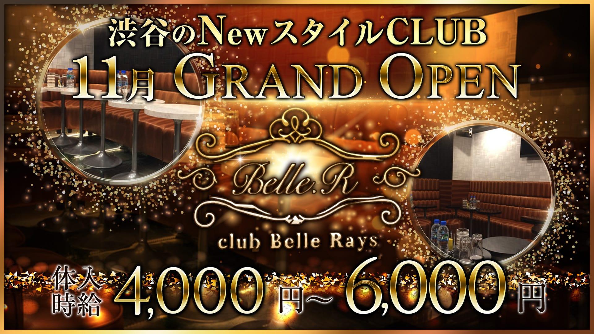Club Belle Rays(ベルレイズ) 渋谷キャバクラ TOP画像