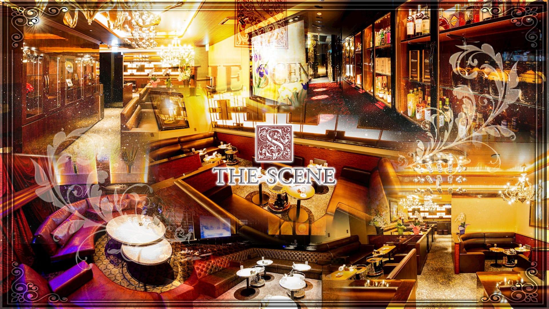 THE SCENE(シーン)【公式求人・体入情報】 錦キャバクラ TOP画像