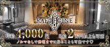 CLUB RAFINE(ラフィーネ)【公式求人情報】 バナー