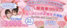 コンカフェ&バー LUXURY(ラグジュアリー)【公式求人情報】 バナー