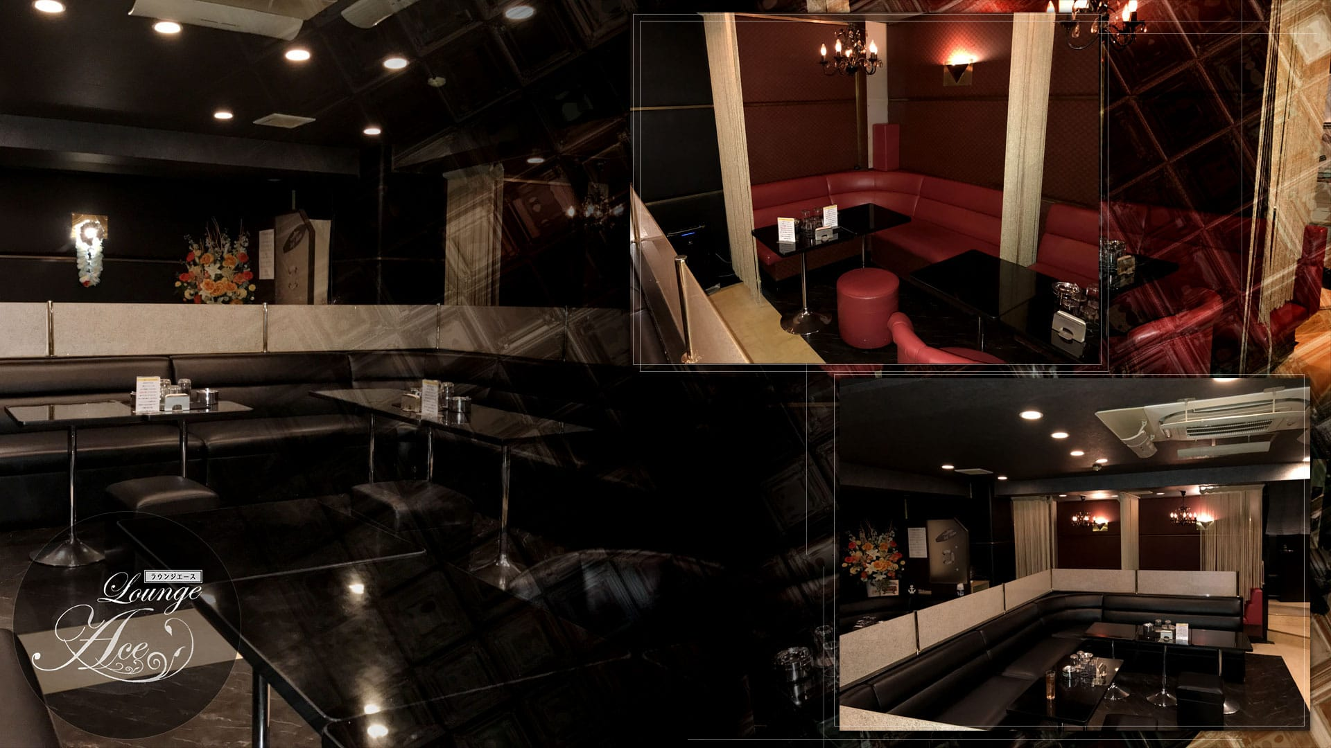 Lounge Aceーラウンジ エースー TOP画像