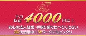 Lounge Aceーラウンジ エースー【公式求人情報】