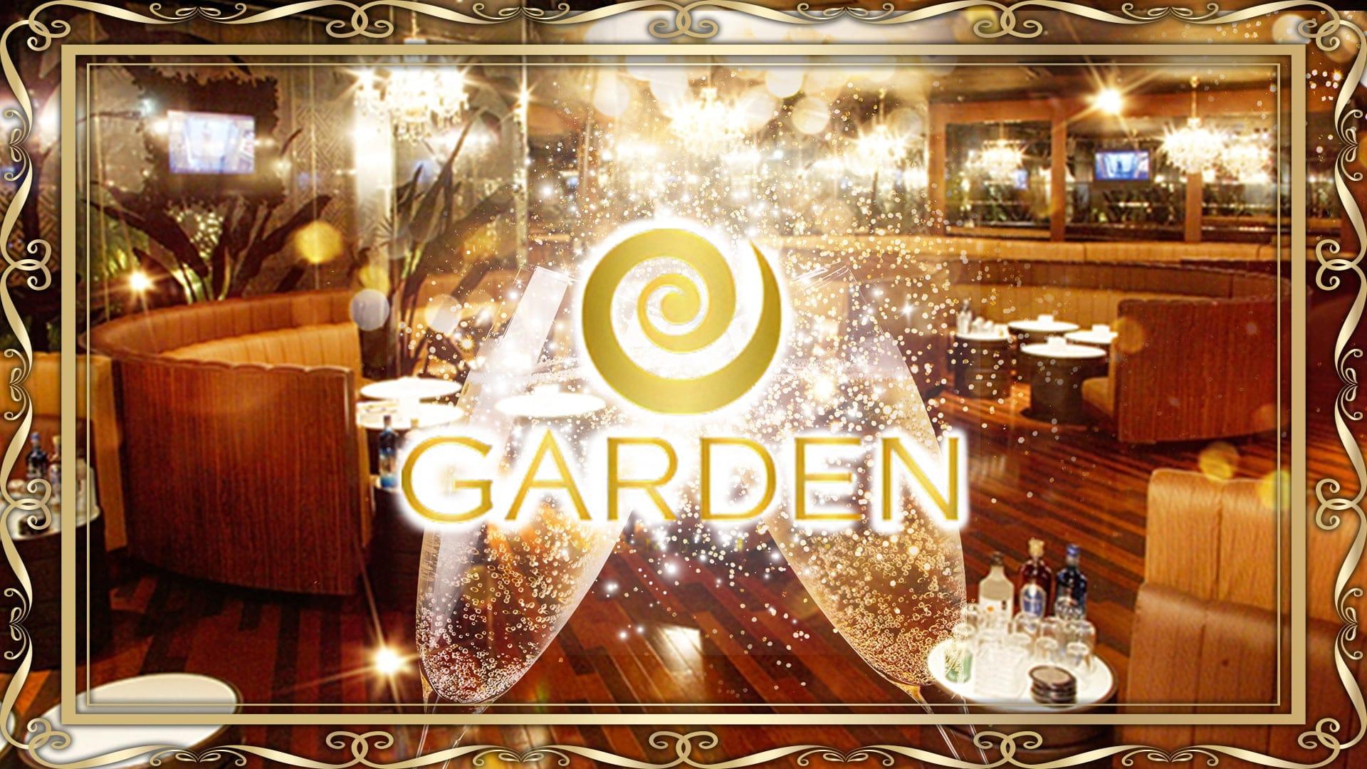 GARDEN in WONDERLAND(ガーデン・イン・ワンダーランド)【公式求人・体入情報】 豊田キャバクラ TOP画像