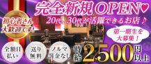 【お姉さん世代のお店】club 銀猫【公式求人・体入情報】 バナー