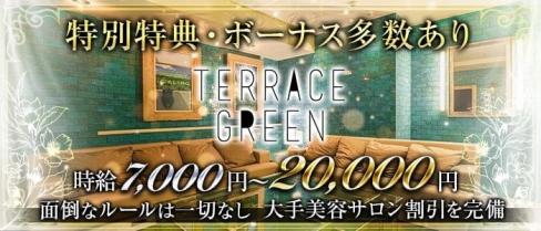 テラスグリーン【公式求人・体入情報】(心斎橋ニュークラブ)の求人・体験入店情報