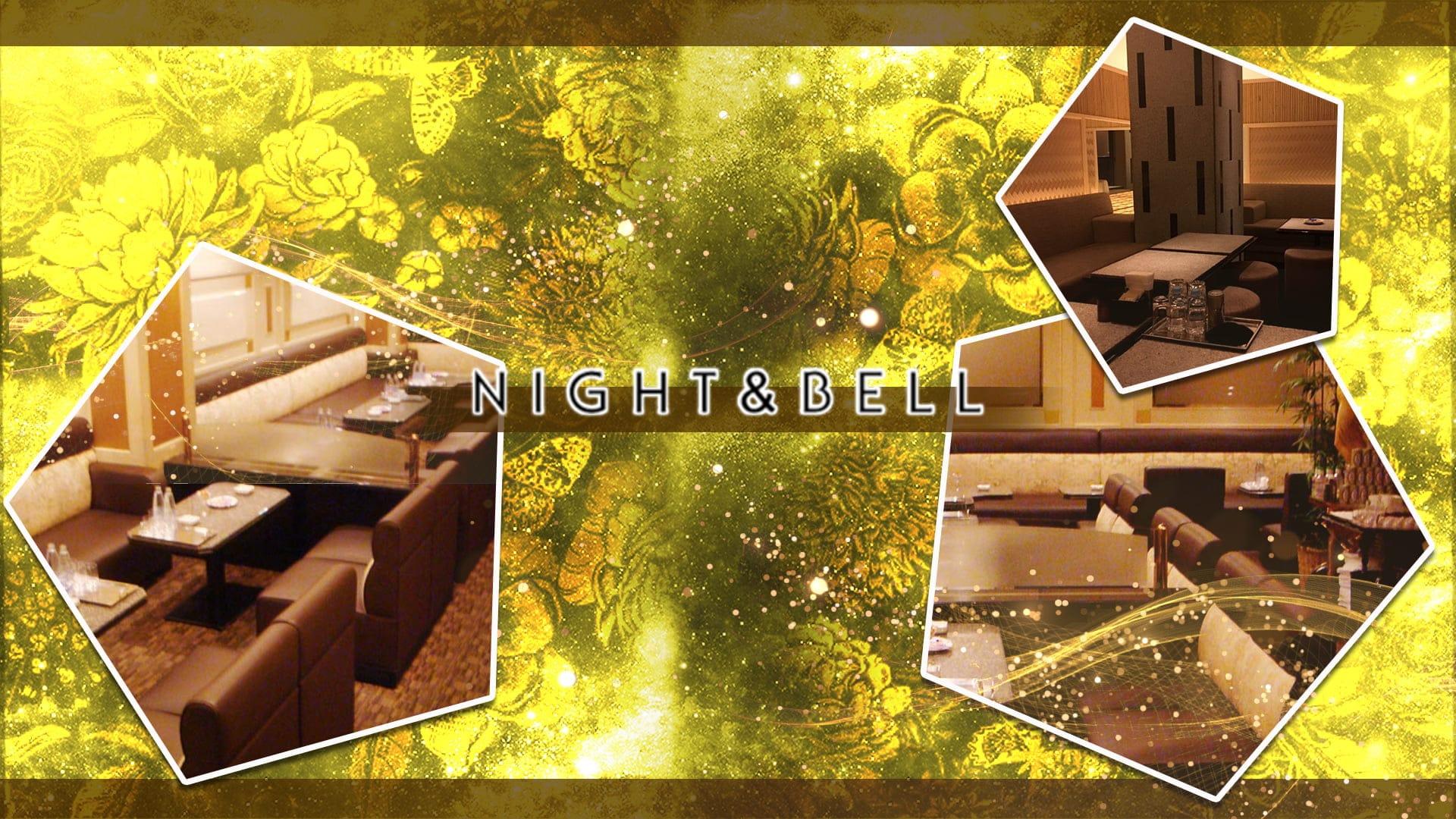 NIGHT&BELL〈ナイト&ベル〉【公式求人・体入情報】 北新地ラウンジ TOP画像