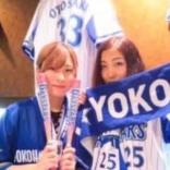 YOKOHAMA DIA RESORT(ダイアリゾート)【公式求人情報】