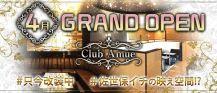 Club Amue(アミュー)【公式求人・体入情報】 バナー