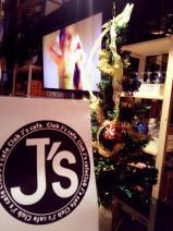 【朝・昼】J's cafe~ジェイズ カフェ~