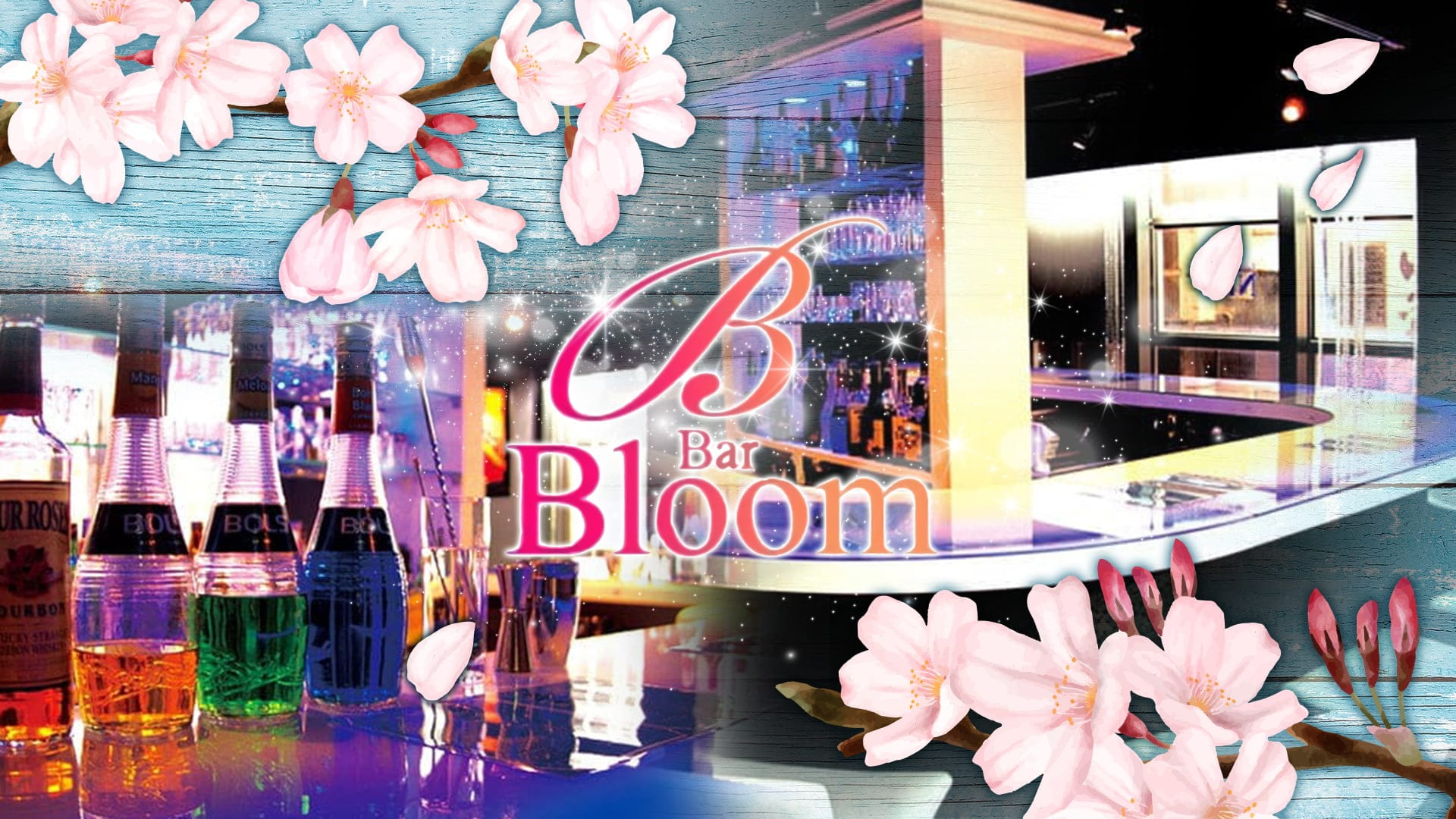 Bar BLOOM (ブルーム)【公式求人・体入情報】 梅田ガールズバー TOP画像