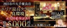 ATELIER (アトリエ)【公式求人・体入情報】 バナー