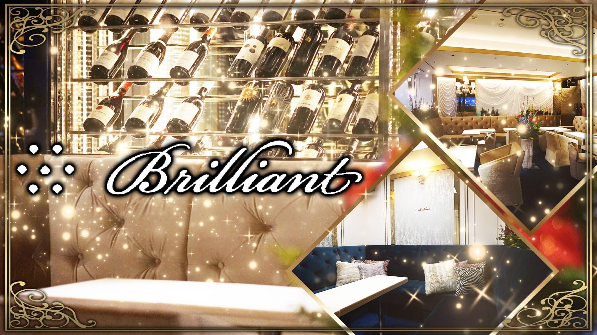 Brilliant(ブリリアント)【公式求人・体入情報】 銀座クラブ TOP画像