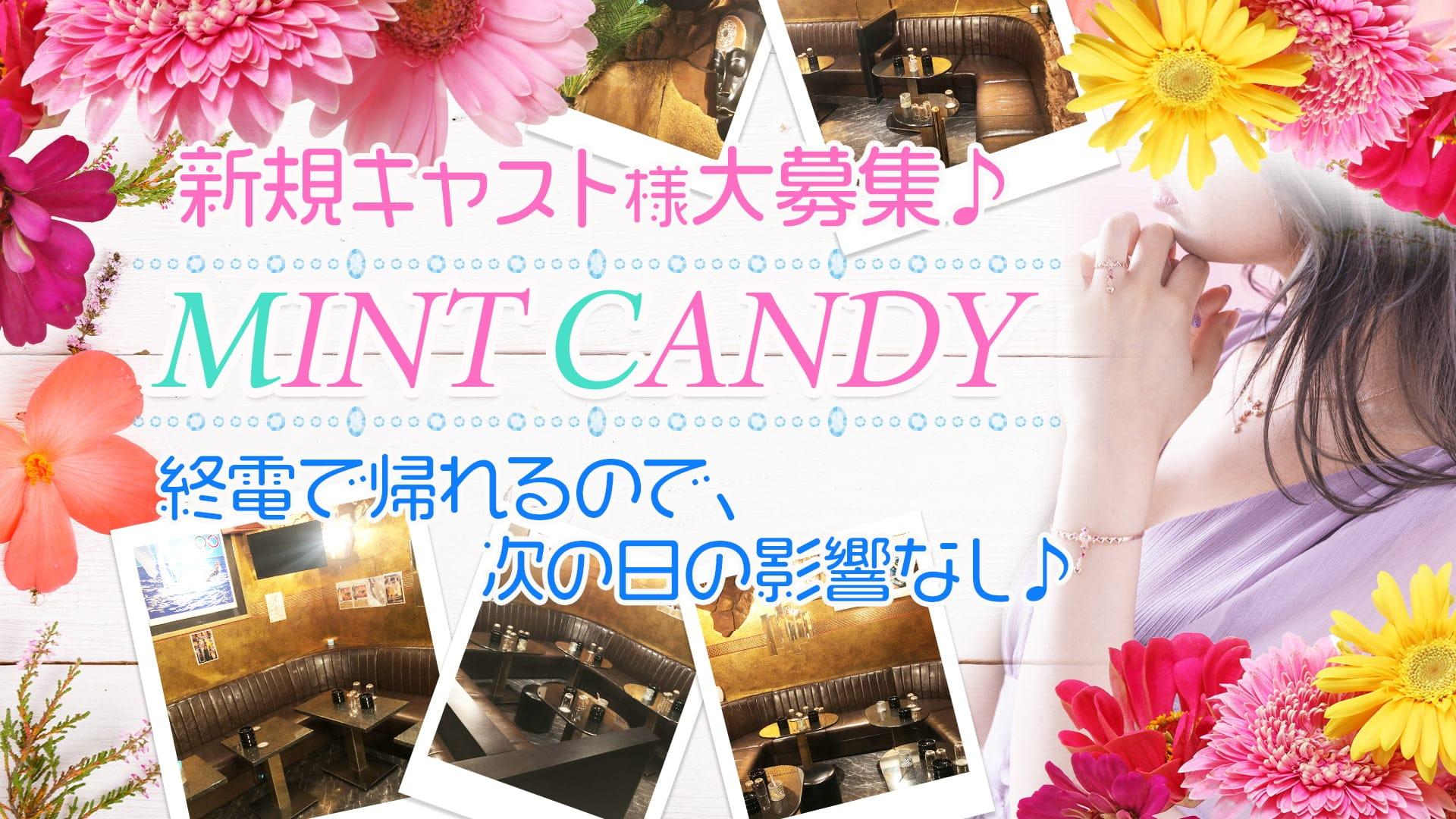 MINT CANDY(ミントキャンディー)【公式求人・体入情報】 船橋キャバクラ TOP画像