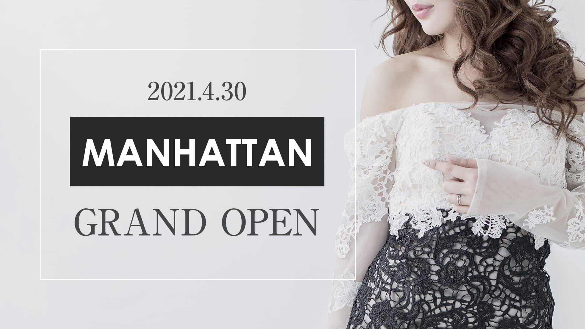 """New""Club MANHATTAN(マンハッタン)【公式求人・体入情報】 静岡キャバクラ TOP画像"