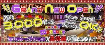 girls bar Mercury (マーキュリー)【公式求人・体入情報】 バナー