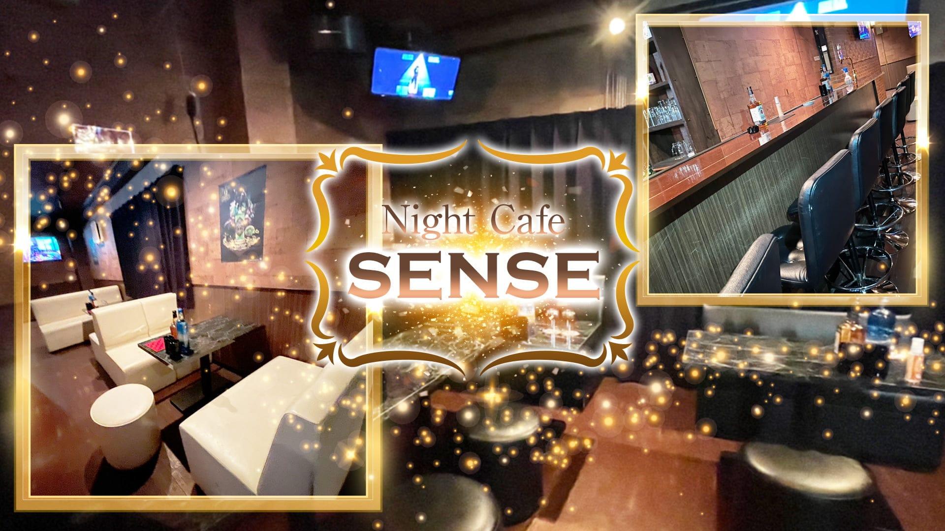 Night Cafe SENSE(センス)【公式求人・体入情報】 川越ラウンジ TOP画像