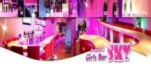 GirlsBar SKY(スカイ)【公式求人・体入情報】 バナー