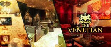 THE VENETIAN(ベネチアン)【公式求人情報】(中洲キャバクラ)の求人・バイト・体験入店情報