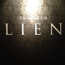 new club lien~ニュークラブ リアン~