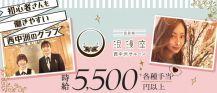 浪漫座 西中洲SALOON(サルーン)【公式求人・体入情報】 バナー