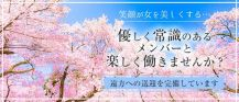 """NewClub""Avantgarde Be  - アヴァンギャルド ビー【公式求人・体入情報】 バナー"