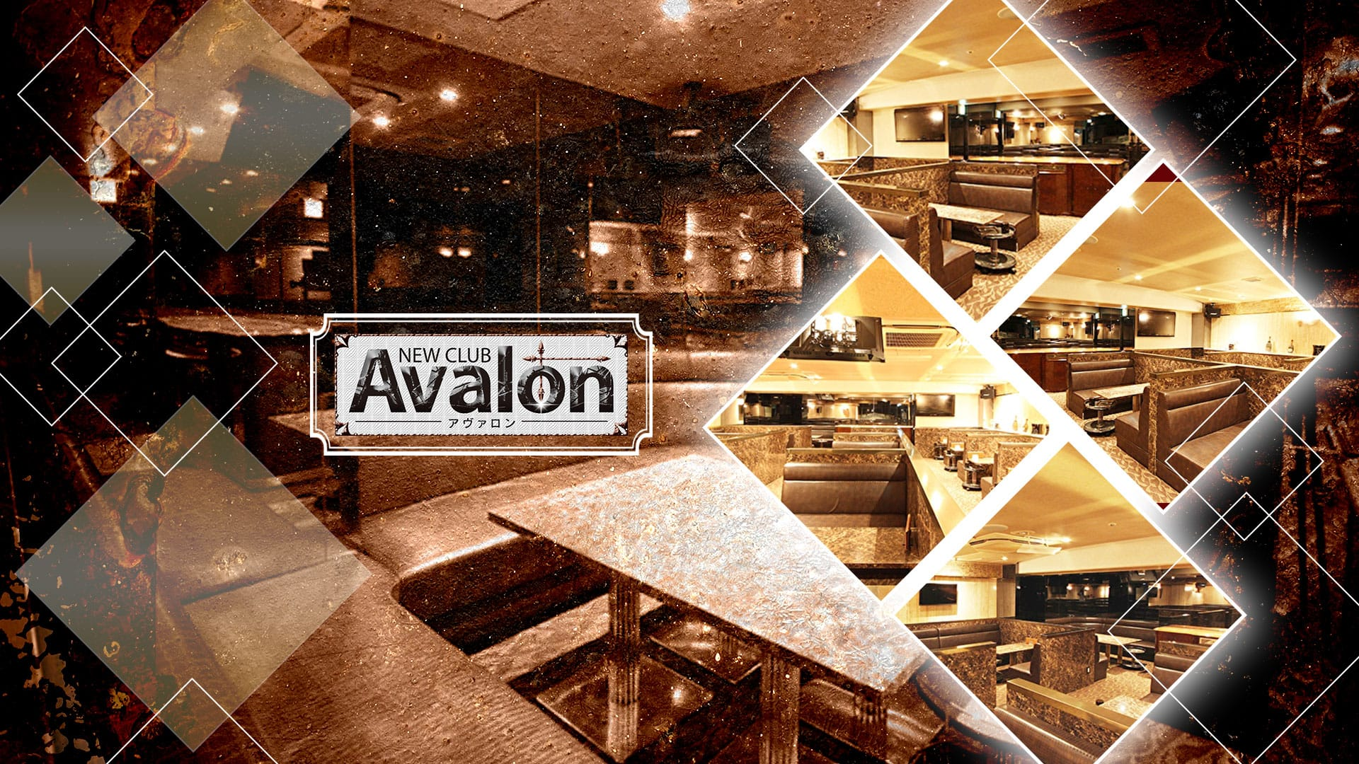 club Avalon(アヴァロン)【公式求人・体入情報】 錦キャバクラ TOP画像