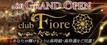 club Fiore(フィオーレ)【公式求人・体入情報】 バナー