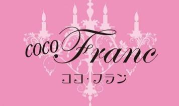 COCO Franc~ココ フラン~