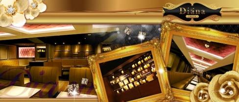 Club DIANA-ディアーナ梅田-【公式求人情報】(梅田ニュークラブ)の求人・バイト・体験入店情報