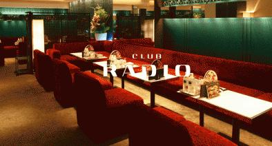 CLUB RADIO~クラブ ラジオ~